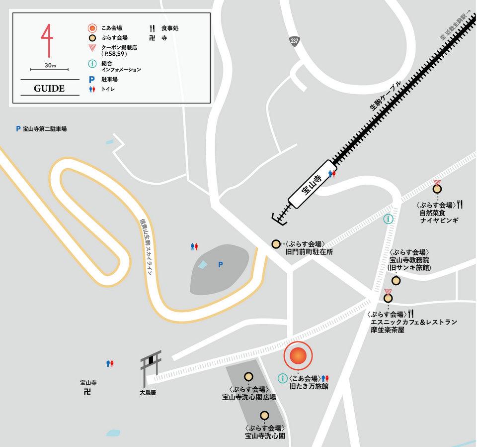 生駒宝山寺マップ