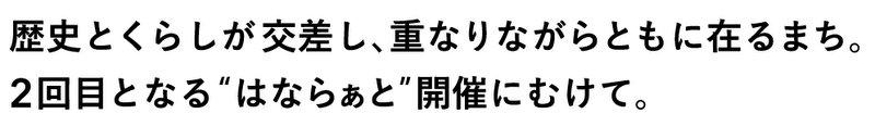 kitamachi2-002
