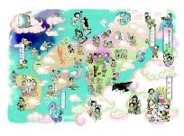 kitamachi_event1
