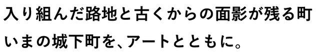 koriyama3-001