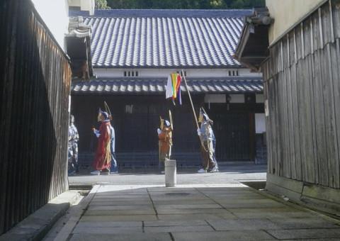 uda_bosatsu