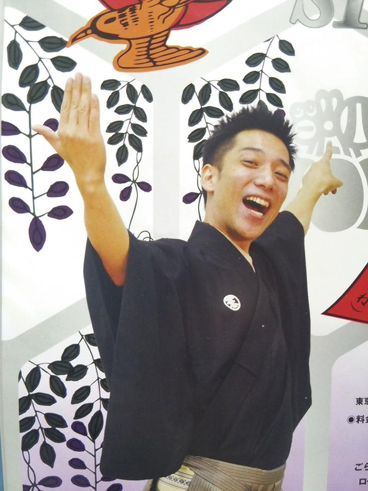 yagi_tatekawa