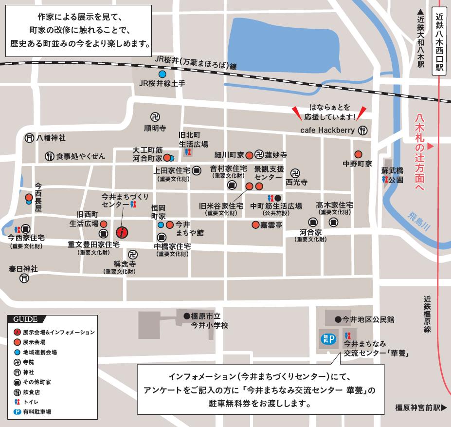 imai_map