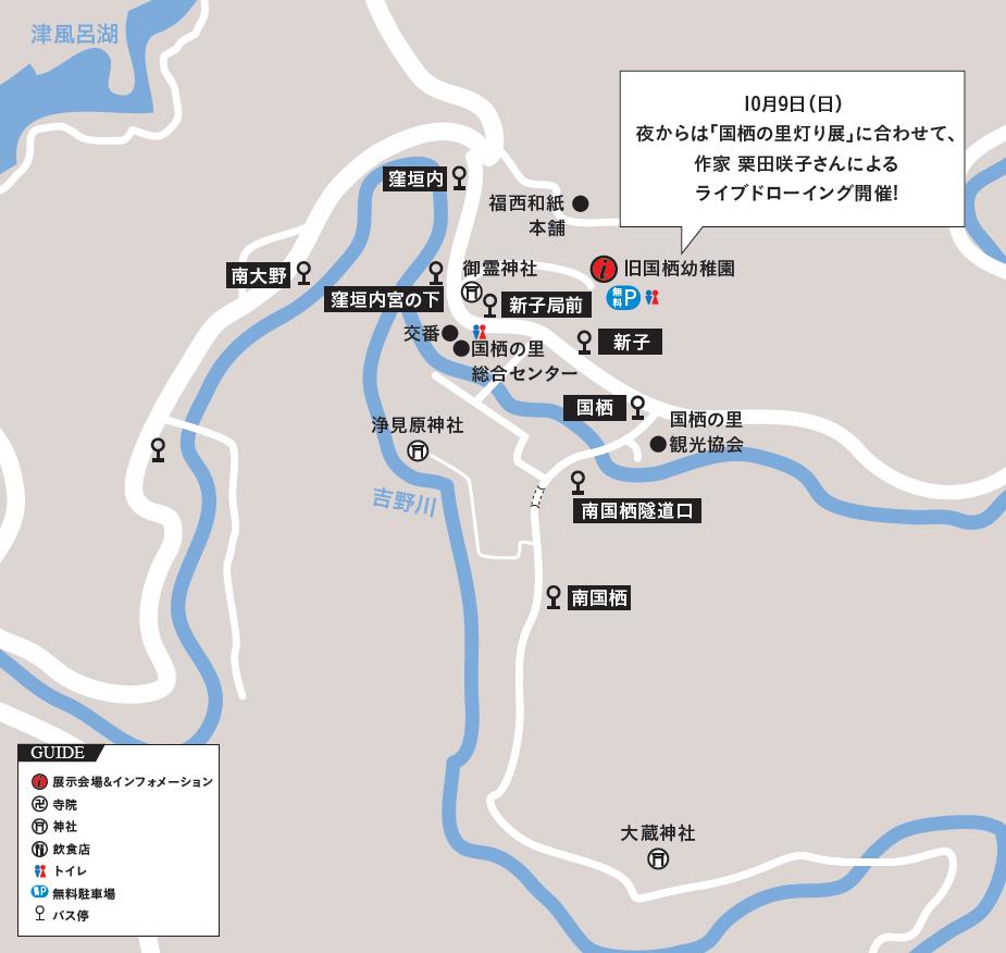kuzu_map