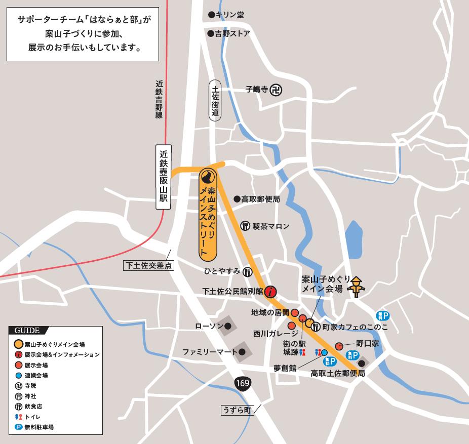 takatori_map
