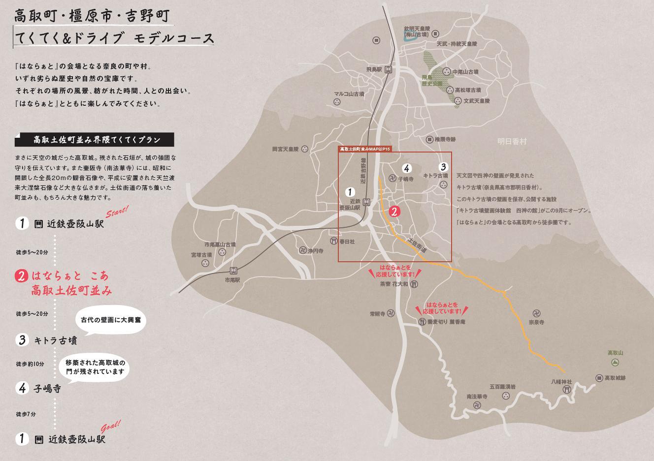 takatori_mb