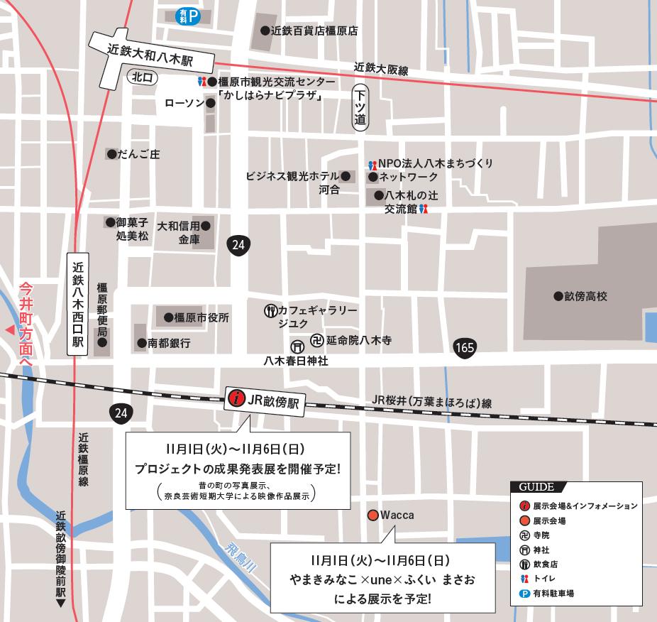 yagi_map